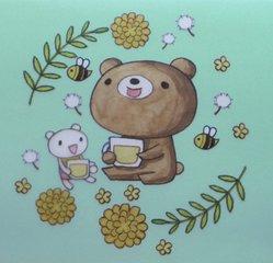 Dear Little Bear