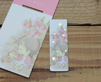 Amy and Tim Collection Magnetic Bookmark (Kitten)