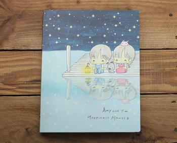 Amy and Tim 20 ring binder (Starlight)