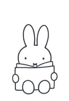 Nijntje Miffy Postcards   Nijntje leest boek (Silver on White)