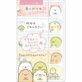 San-X Sumikkogurashi Index sticky notes