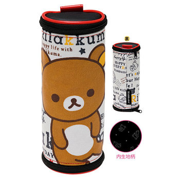 San-X Rilakkuma Multi-Use Round Barrel Pouch | Rilakkuma Factory