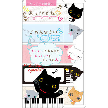 San-X Kutusita Nyanko Index sticky notes
