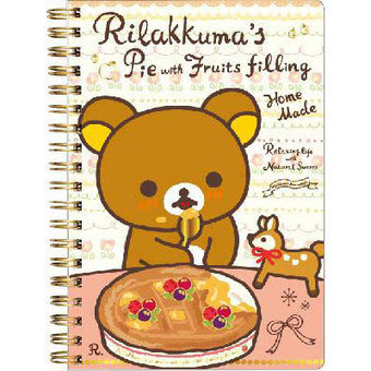 San-X Rilakkuma Ring Binder Notebook | Happy Natural Time