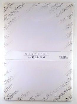 A4-formaat Gedecoreerd Briefpapier | Musical Notation