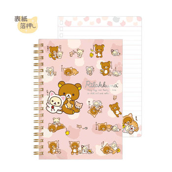 San-X Rilakkuma Ring Binder Notebook | Rilakkuma as Cat
