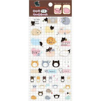 San-X Kutusita Nyanko Clear Seal Memo Sticker