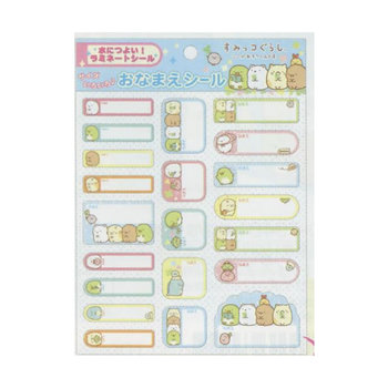 San-X Sumikkogurashi Water Resistant Name Seal Sticker
