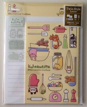 Mind Wave Kawaii Twin Style Postpapier Set | Kuta Kutime