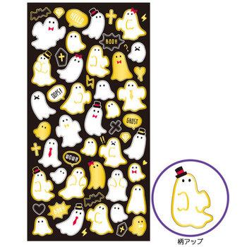 Mindwave Bake Seal Sticker | Ghost Town