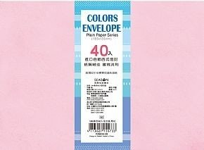 Plain Paper Colors Envelope (40 pcs) - Pink