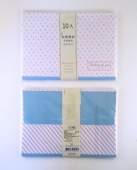 Envelopes Set (2 designs)