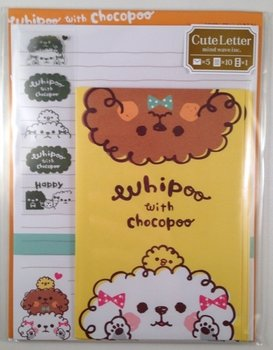 Mind Wave Kawaii Letter Set | Whipoo Chocopoo