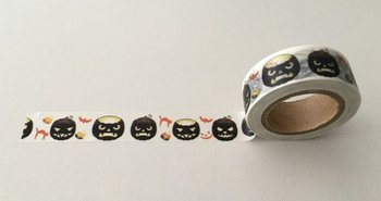 Washi Masking Tape | Black Angry Pumpkins
