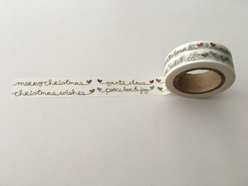 Christmas Washi Masking Tape | Merry Christmas Text
