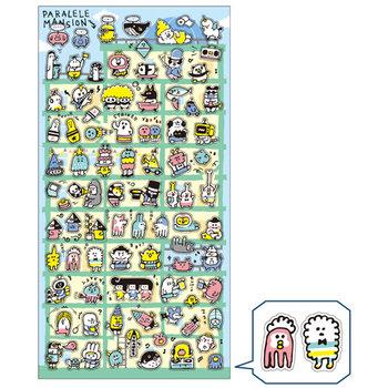 Mindwave Flat Seal Sticker   Paralele Mansion