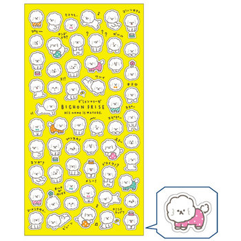Mindwave Flat Seal Sticker | Bichon Frise Watage