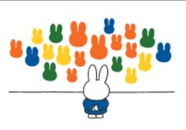 Nijntje Miffy Postcards | Nijntje voor Nijntje