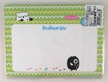 Kukurou Owl Envelope Set