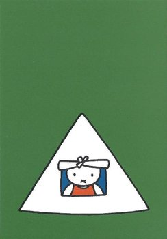 Nijntje Miffy Postcards   Nijntje in tent