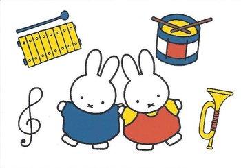 Nijntje Miffy Postcards | Nijntje muziek