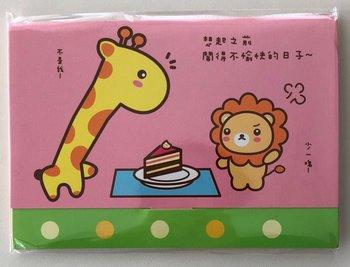 Mini Letter Paper Poca Giraffe | Poca cake Lion