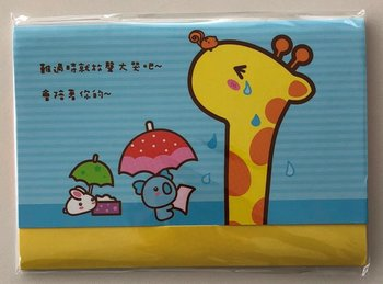 Mini Letter Paper Poca Giraffe | Poca umbrella
