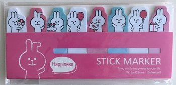Index Sticky Notes | Bunny