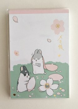 Machiko Bunny Memopad