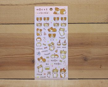 Corgi Dog Clear Stickers