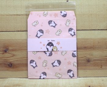 Hi John Gift Envelopes Set | Sakura