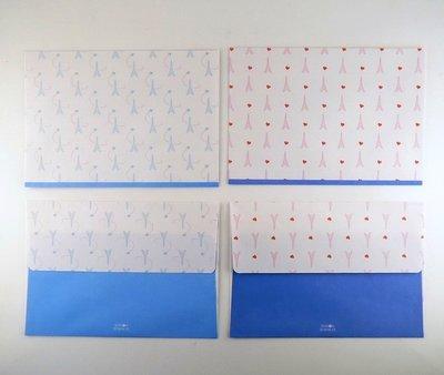 Envelopes Set (2 designs) | Eiffel Tower