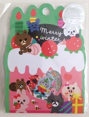 Sticker Flakes Sack Mindwave Winter Selection | Merry Winter