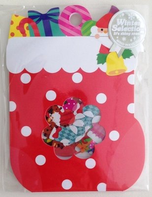 Sticker Flakes Sack Mindwave Winter Selection | Stocking