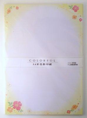 Colourful Large Letter Paper | Le Precieux