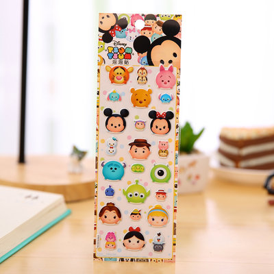 Kawaii Puffy Epoxy Stickers | Disney Tsum Tsum