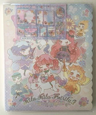 Sanrio Rilu Rilu Fairilu Japan Exclusive letter set
