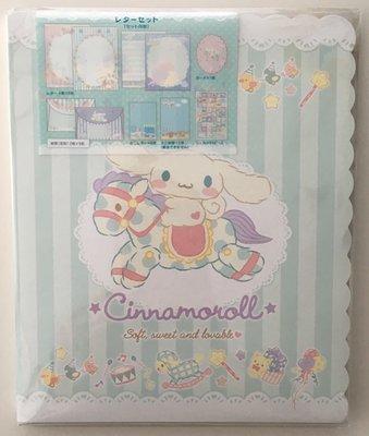 Sanrio Cinnamoroll Japan Exclusive letter set