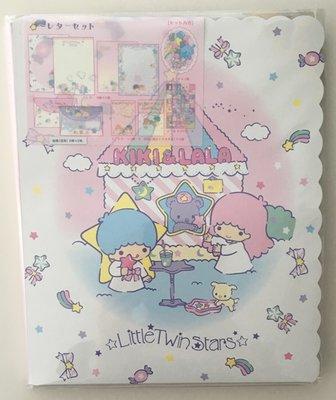 Sanrio Little Twin Stars Japan Exclusive letter set