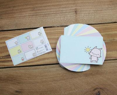 Happy Go Lucky Memo Notepaper Set