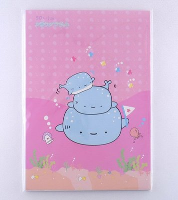 Letter Paper Pad | White Whale