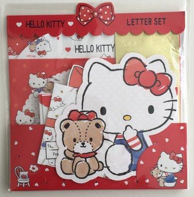 Sanrio Original Hello Kitty | Letter set