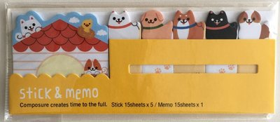 Index Sticky & Memo Notes | Puppy House