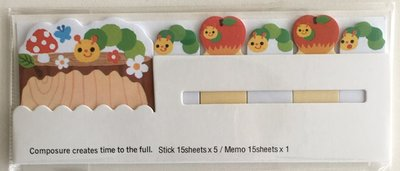 Index Sticky & Memo Notes | Caterpillar