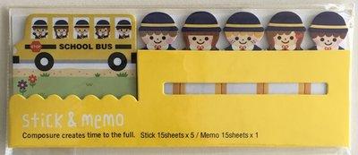 Index Sticky & Memo Notes | School Bus