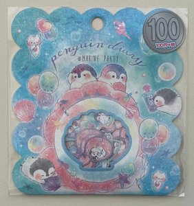 Kamio Sticker Flakes Sack | Penguin Diary