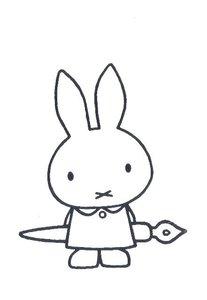Nijntje Miffy Postcards | Nijntje met pen (Silver on White)
