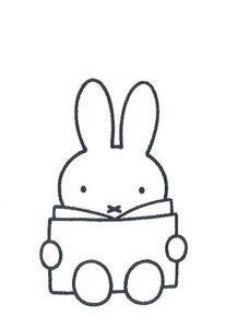 Nijntje Miffy Postcards | Nijntje leest boek (Silver on White)