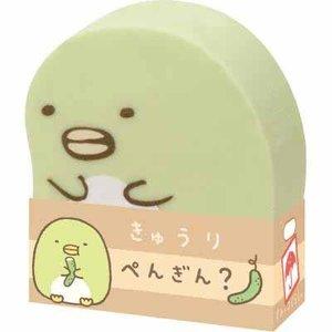 San-X Sumikkogurashi Kawaii Green Eraser   Pengin?