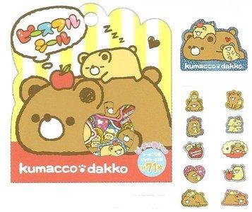 Sticker Flakes Sack Mindwave | Kumacco Dakko